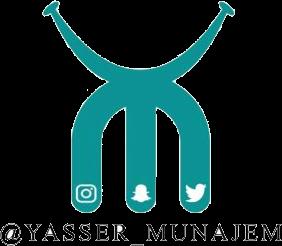 د.ياسر المنجم – الموقع الشخصي